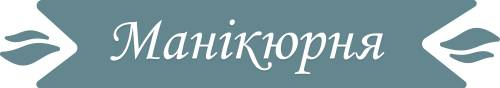 manikiurnia_3.jpg