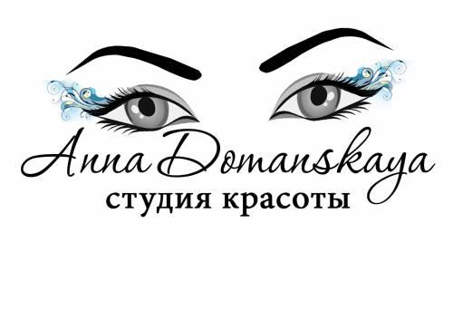 Studia_krasoty.jpg