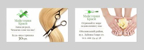 Business_Card_1.jpg
