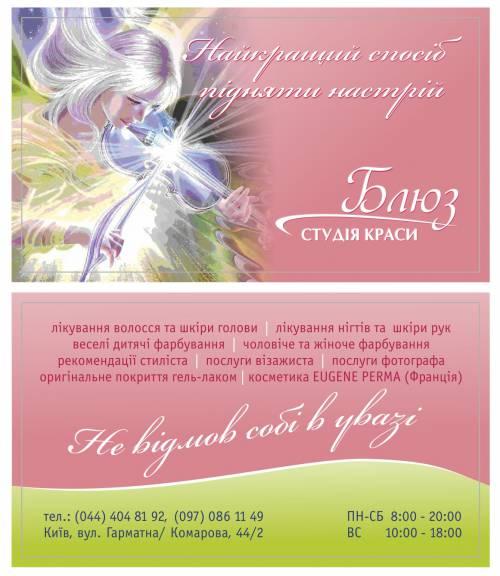 viza_Mansyrova-don (1).jpg