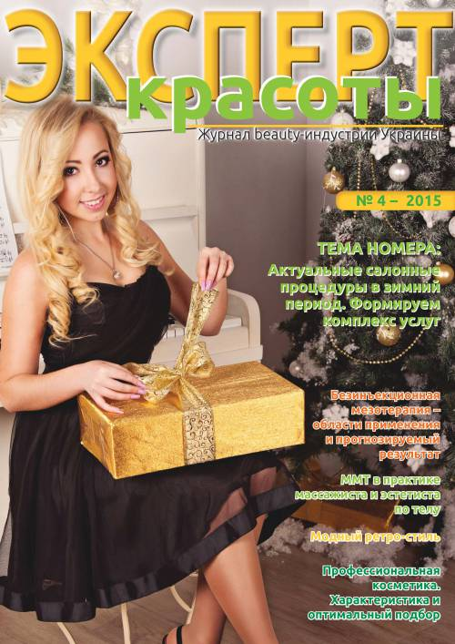 журнал 4.JPG