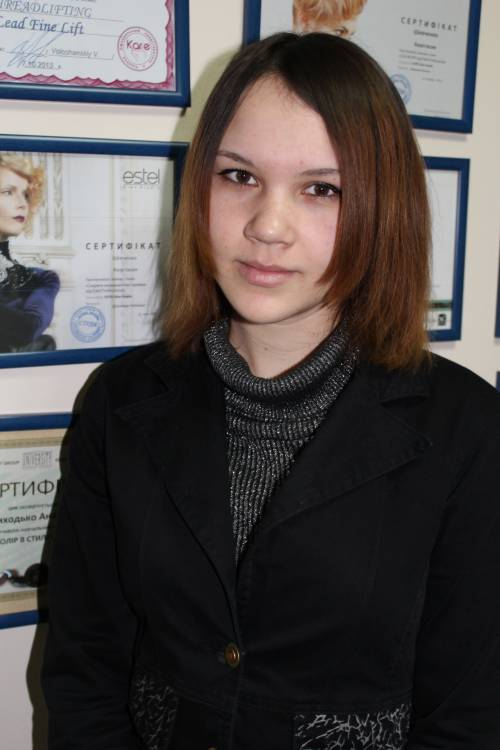 Катя.JPG